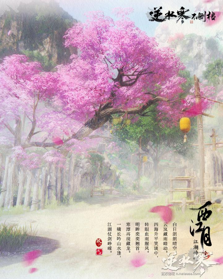 【自在门】绘梦坊——仗剑江湖行 海报