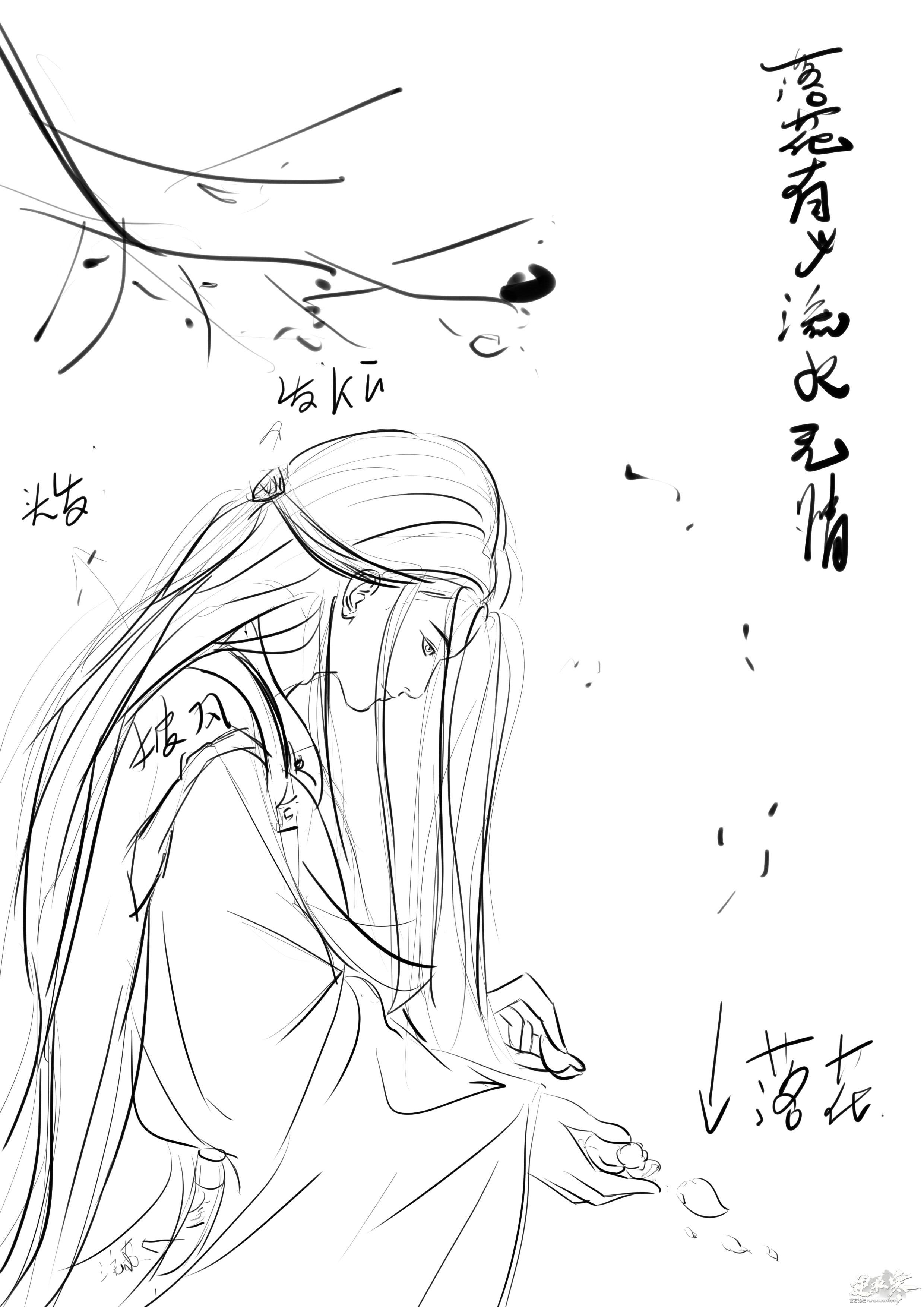 【自在门·手绘】落花有意流水无情