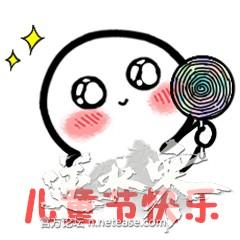 【自在门·同人段子】碎铁CP(碎梦×铁衣)六一儿童节小剧场来啦!
