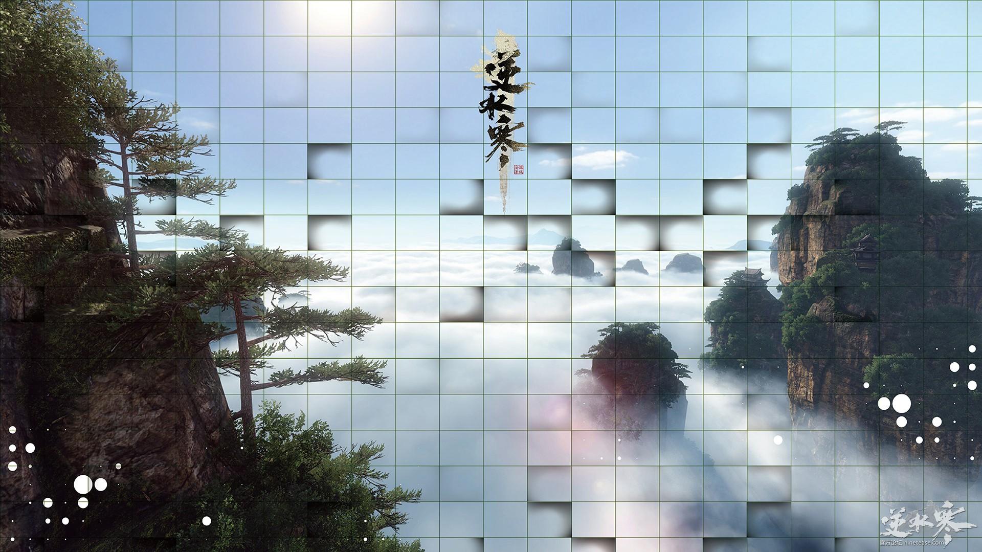 【自在门】+玻璃效果壁纸