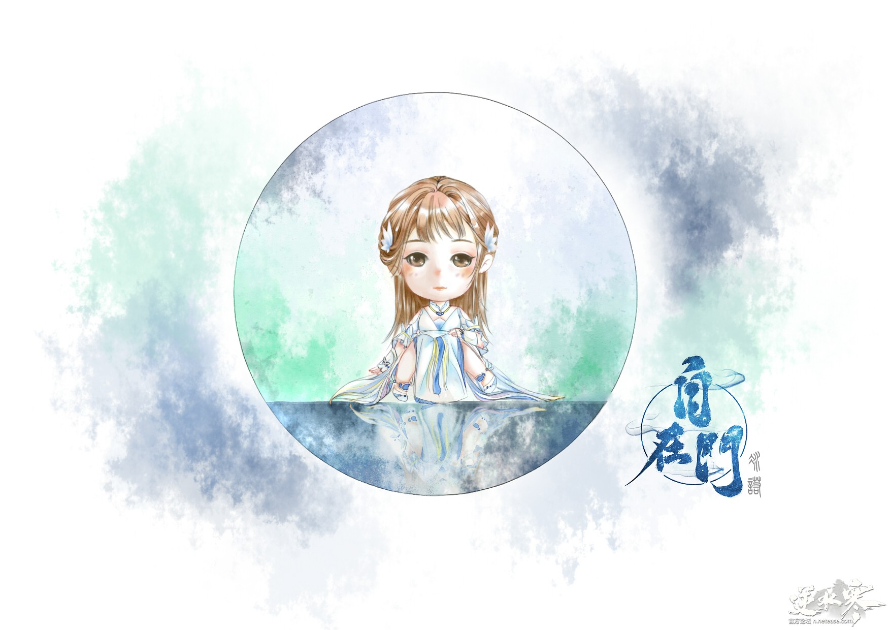 【自在门】水彩风Q版1 素问 神灵(男女)cp
