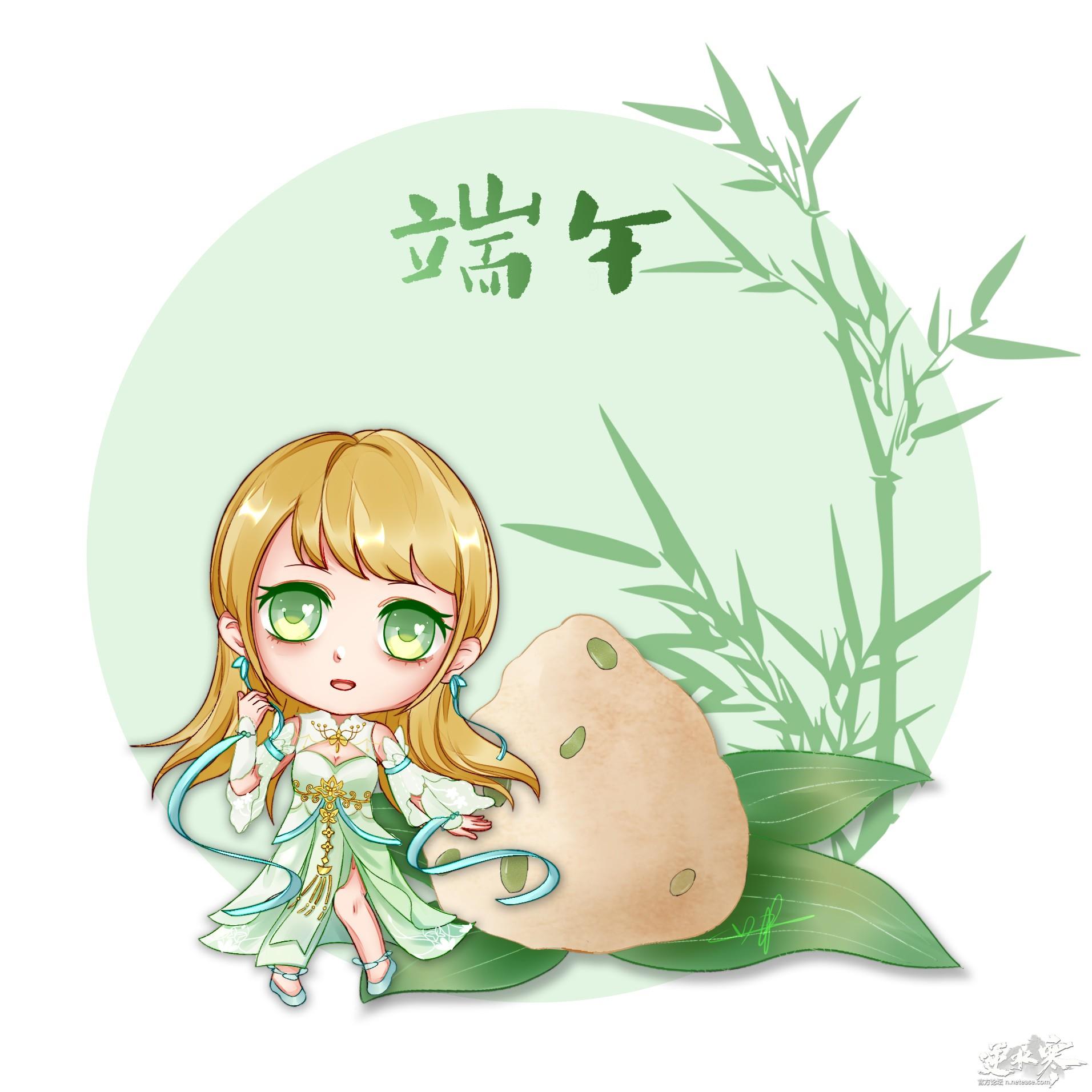 【自在门】【端午】:全流派的粽子是什么味道?