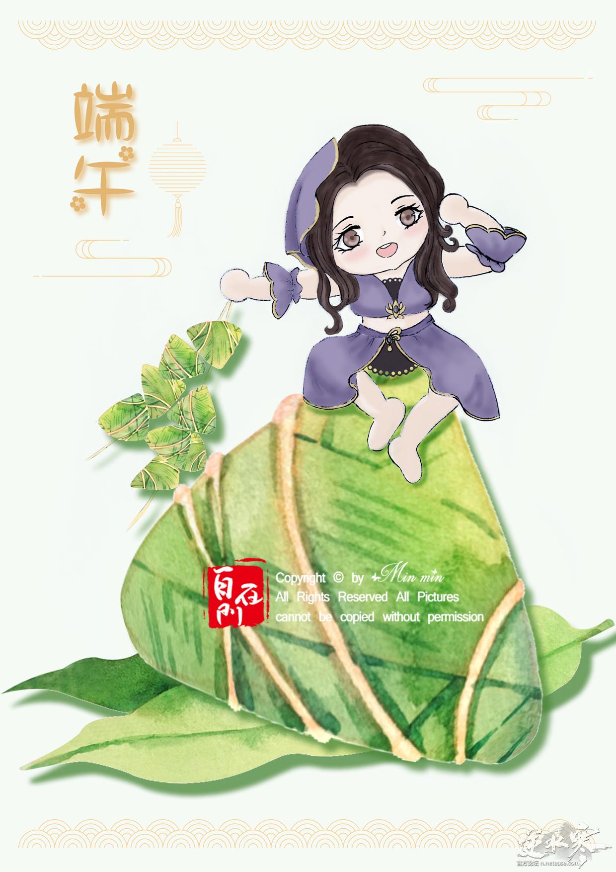 【自在门】【手绘】【端午】九灵萌娃送粽子~祝大家端午节快乐!